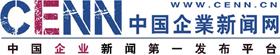 名称:中国企业 描述: