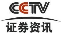 名称:cctv证券资讯 描述: